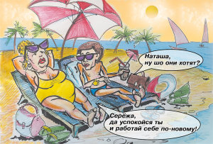 Патріот_28_(карикатура)_