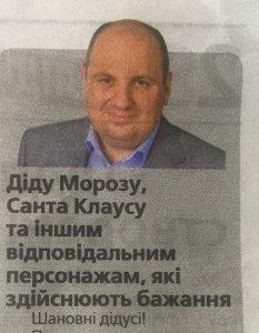 розенблат газета патриот