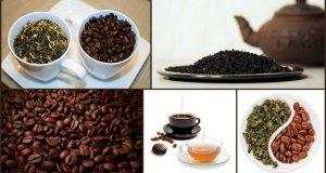 газета патриот, чай или кофе