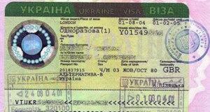 visa-ukraine