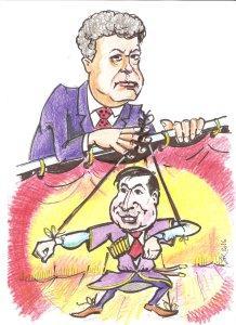 Саакашвили газета Патриот