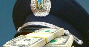 Milicionery_vymogatelstvo-300x200