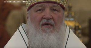 РПЦ, Патриарх Кирилл