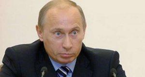 Путин Патриот газета