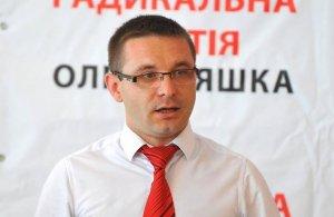Илья Смычёк, ляшковец и раннее судимый мошенник