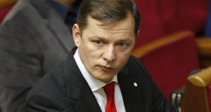 Газета Патриот Ляшко
