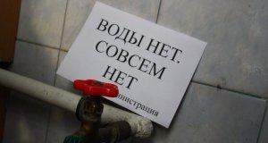 donbass-mozhet-ostatsja-bez-vody-foto-iz-otkrytyh-istochnikov_rect_7849e30800be32617e1180ef16318914