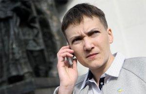 Герой Украины Надежда Савченко