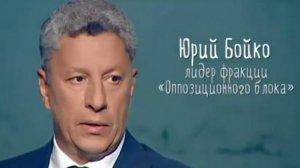 jurij-bojko-narodnyj-deputat-ot-oppozitsionnogo-bloka_rect_6f7b935296d401c7d72d436141bf79c4