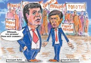 Карикатура_01