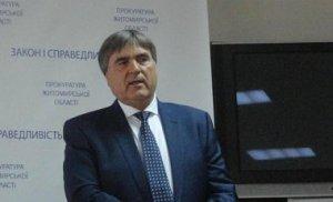 """прокурорская """"ширма"""" для В.Ширмы: Дмитрий Лубчук"""