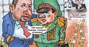 Карикатура_01(2)