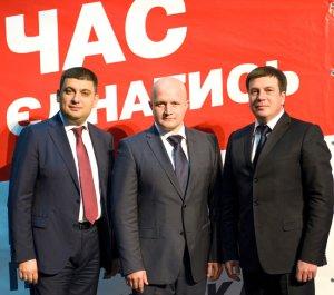 Гройсман, Пухтаевич, Зубко