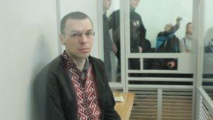 Узник совести, политзаключённый Василий Муравицкий