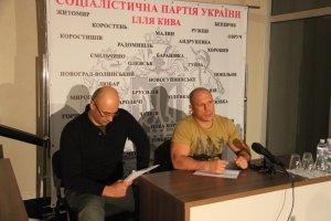 Лидер Социалистической партии Украины Илья Кива