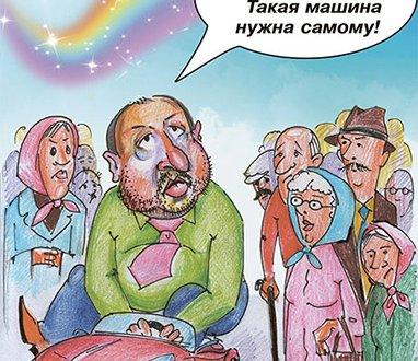 Карикатура_02(1)