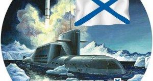 nakleyka_52-podvodnyy_flot.1000x800