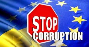 stop-koruptsiyi1