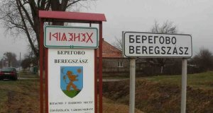 Beregszasz_city_limit_sign_rovas_script-728x546