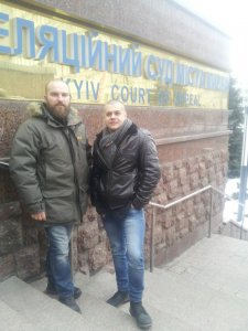 корреспондент газеты ПАТРИОТ Сергей Сербин и адвокат Андрей Гожый