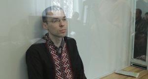 Узник совести, политический заключённый Василий Муравицкий