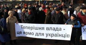 митинг против тарифов